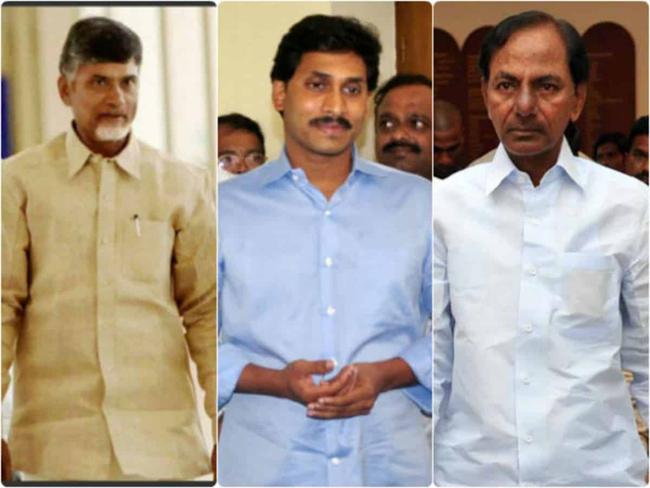 KCR, Jagan .. Is Chandrababu in trance?