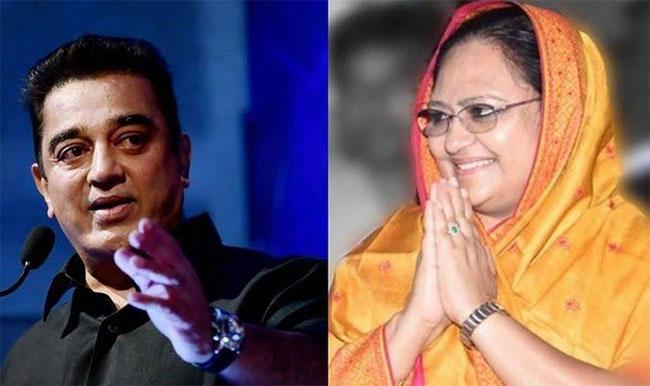 Kameela Nasar Says Good Bye To Kamal Party