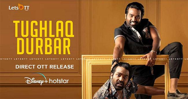 Tughlaq Durbar ready for OTT release