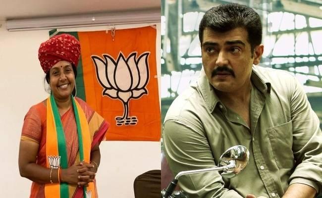 Ajith Fans Remind BJP'S Vanathi Srinivasan Of A Promise She Made On 'VALIMAI'