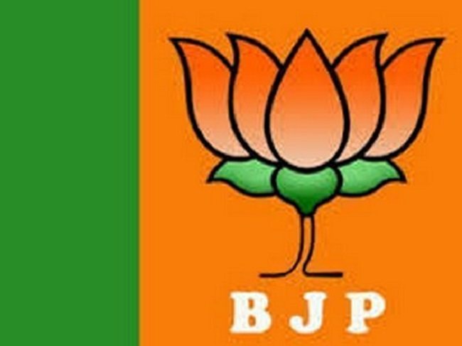 BJP Lost sitting seat