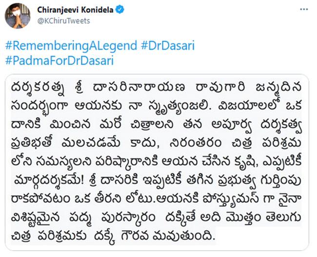 Chiru Tweet On Dasari Birth Anniversary