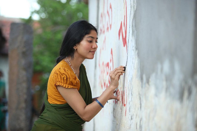 I do not want to say birthday special to you at this time Sai Pallavi