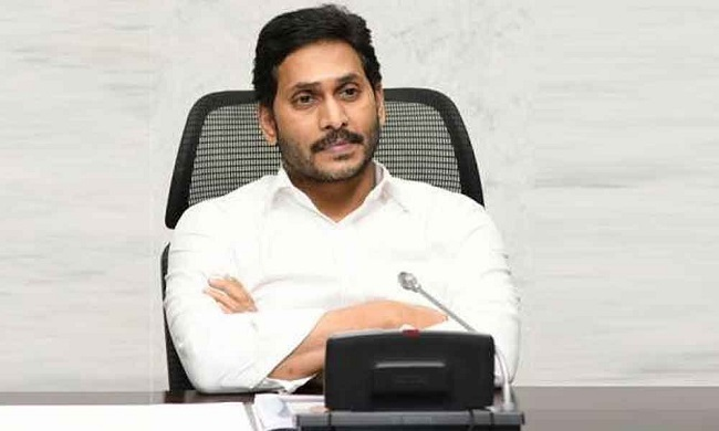 Jagan's bail revocation petition adjourned to May 17