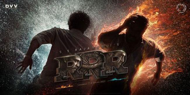 RRR Movie Shooting Updates