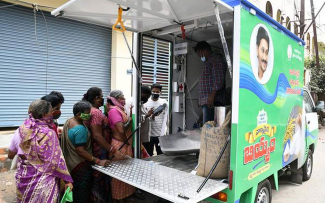 Ration shops in AP will be closed from tomorrow