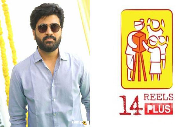 Sharwanand Controversy between 14 Reels Plus producers