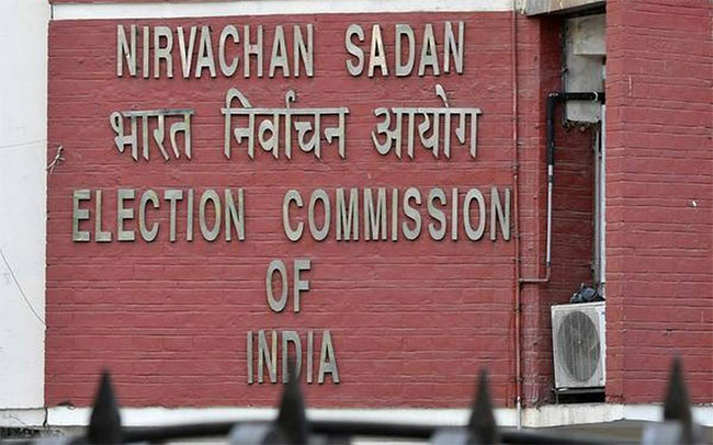 The current Election Commission should be abolished