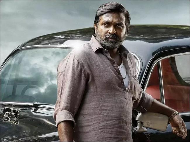 vijay sethupathi In Kamal Hasaan Movie