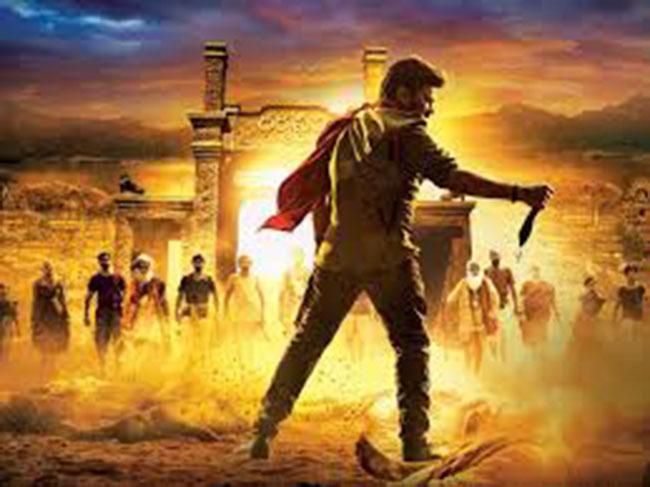 Acharya Movie Shooting Updates