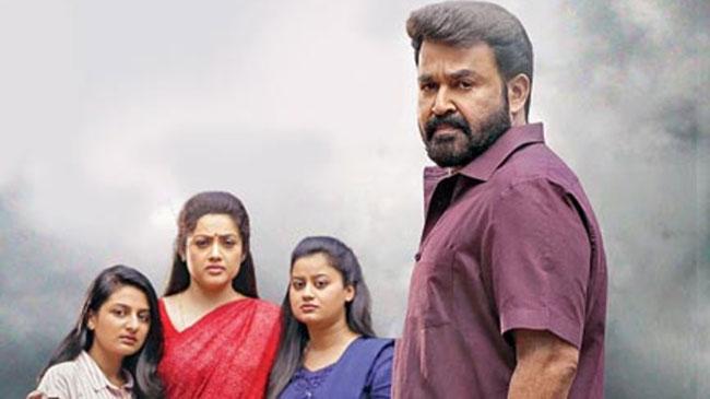 Drishyam 2 Tamil Remake
