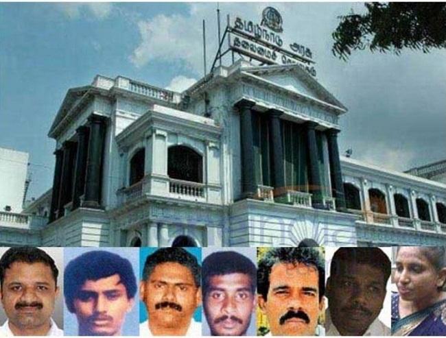 Huge parole for Rajeev killers