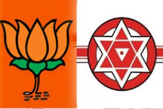 Is There An Alliance Between BJP And Janasena