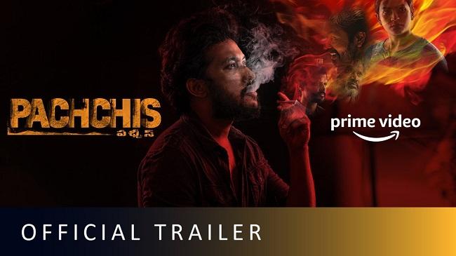 Pachchis Trailer Talk A Dark Suspense Filled Crime Thriller