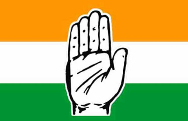 Review in Congress on Nagarjunasagar defeat?