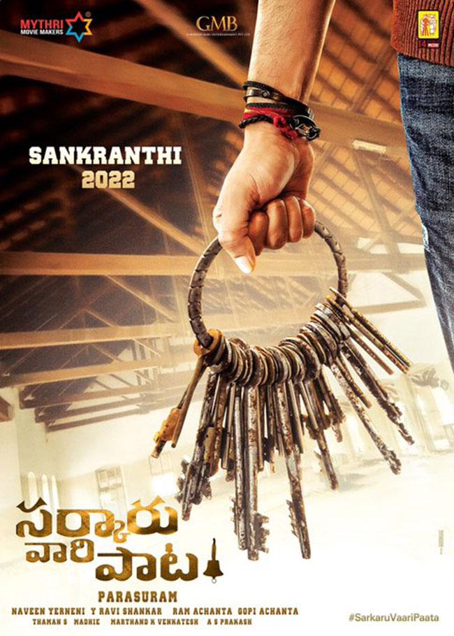 Sarkaru Vaari Paata Movie Shooting Updates