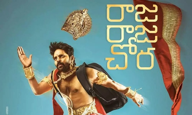 Srivishnu Rajarajachora Movie Updates