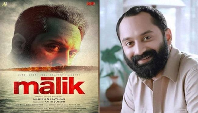 Star actor responds to Malik OTT release