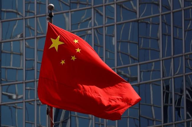 Target China .. G7 resolutions
