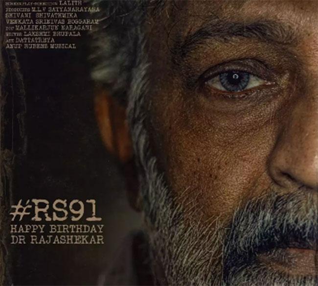 rajasekhar sekhar movie Shooting Updates