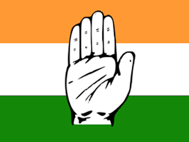 'Congress' out from Huzurabad Bypolls