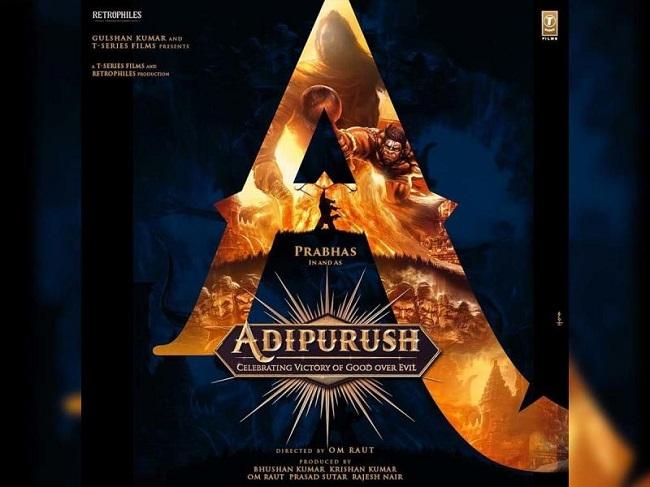 Adipurush 3D 50 days celebration was held