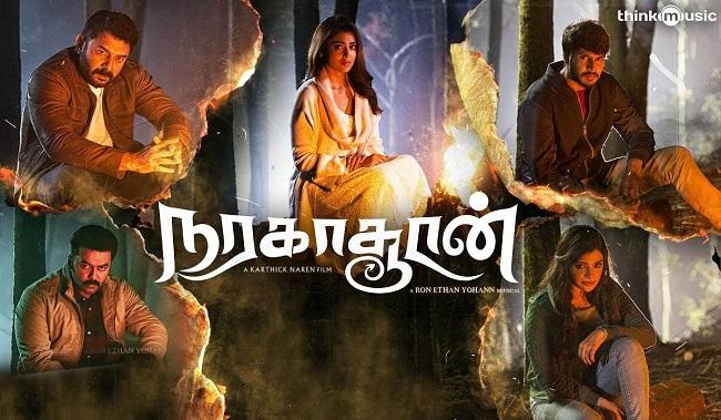Aravinda Swamy sandeep combo movie in OTT