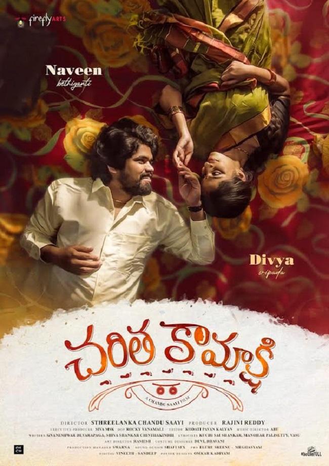 Charita Kamakshi as a romantic intense drama