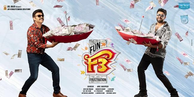 F3 Movie In Sankranthi race