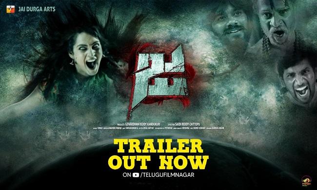 JA trailer released by Sudhir Babu