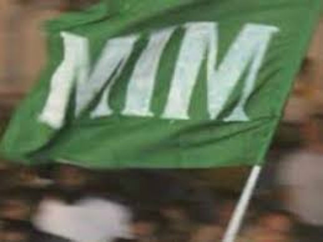 MIM politics in UP what is happening