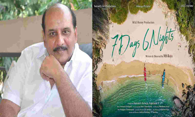 MS Raju way of thinking as a director has changed