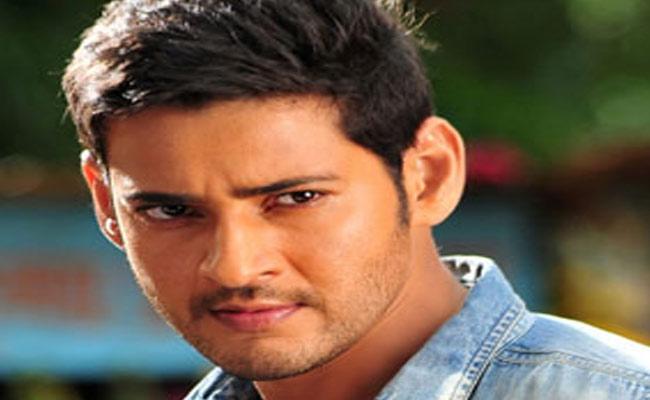 Mahesh Babu Worried About Sarkaru Vaari Paata Movie Leaks