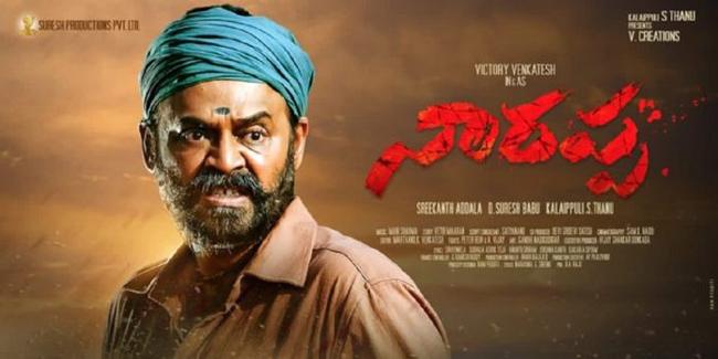 Narappa Movie Review | Venkatesh Narappa Review