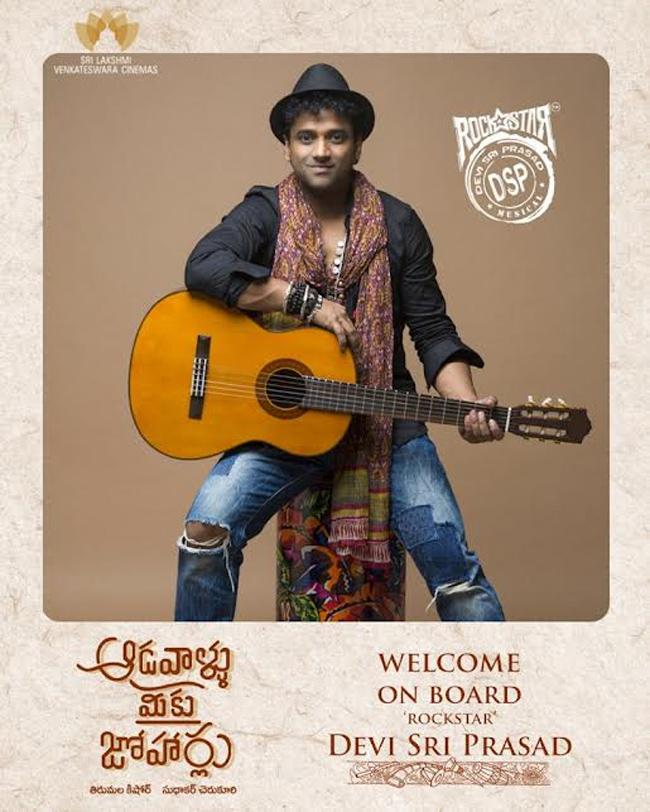 Rock star for 'Adavallu Meeku Joharlu' ..!