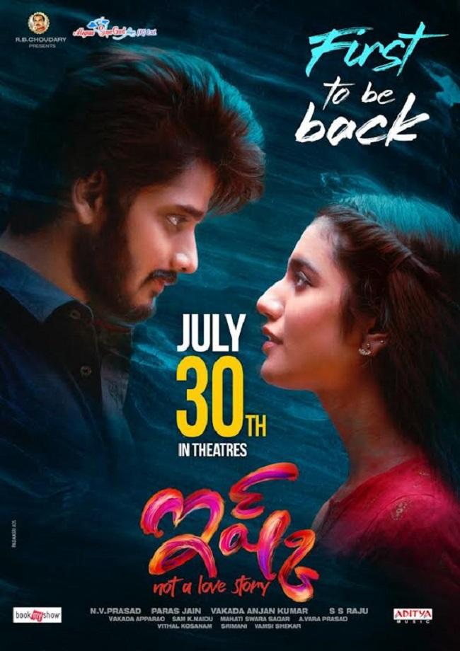 Teja Sajja Ishq in theaters Release date fixed