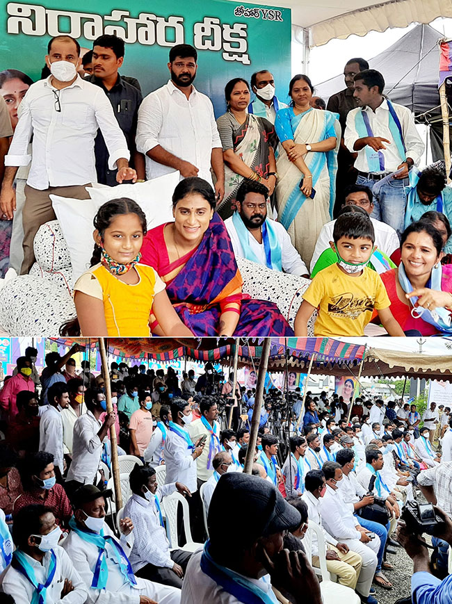 Telangana People Are Not at all Showing Any interest in YSRTP Sharmila Reddy Deeksha