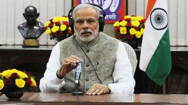 The government has announced that it will bring in huge revenue to All india Radio
