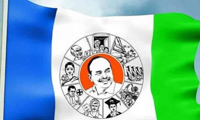 What is the reason for the confusion in the YCP?