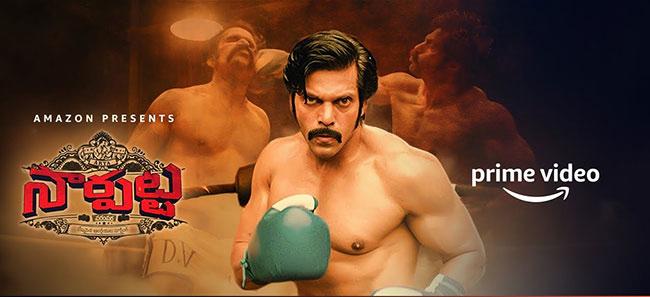 'Sarpatta Parambarai' Movie Review!