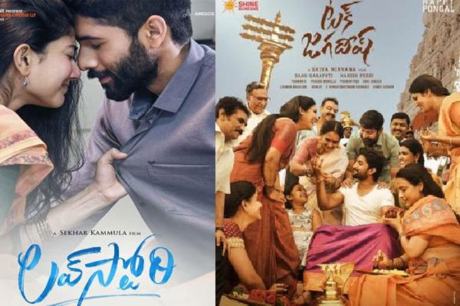 Big Movies Love Story Tuck Jagdish Permission for four shows