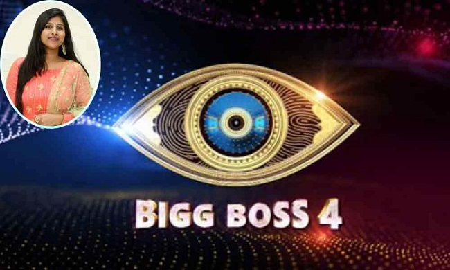 Bigg Boss 5 latest list is here