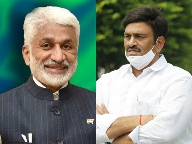 MP Raghurama petitions to cancel YCP MP Vijayasai  bail