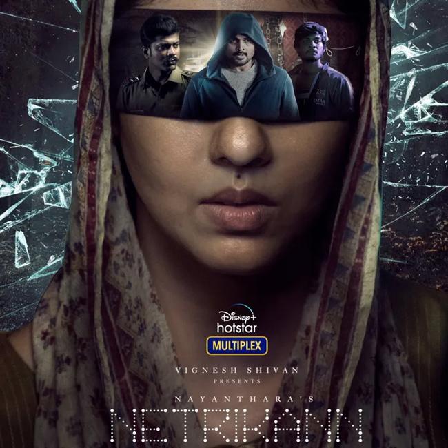 Netrikann (Telugu) Review