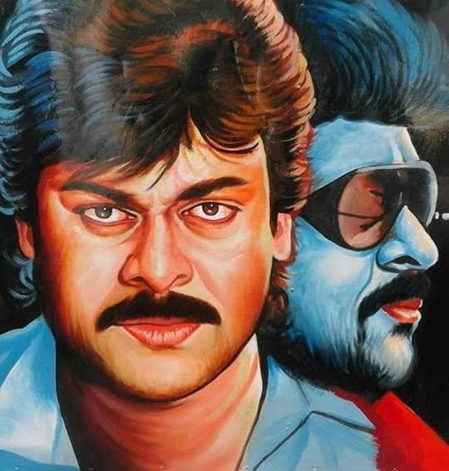 A film in the Bobby-Megastar combination