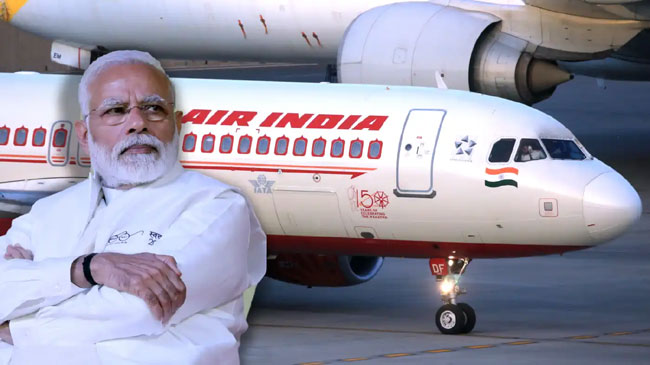 Air India company is now being privatized