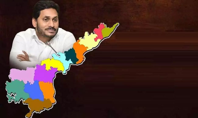Another 2600 crore debt The center is OK for AP