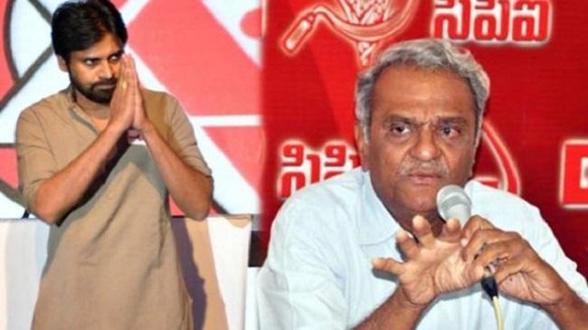 CPI Narayana Comments On Pawankalyan