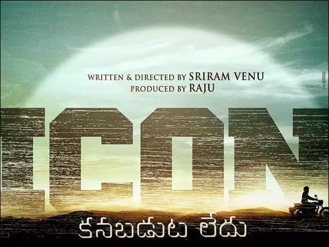Changes In Icon Movie Script