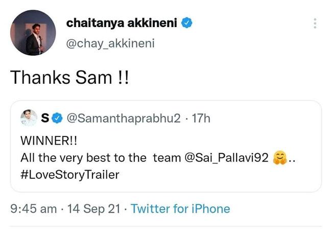 Did Chaitu check the rumors with a single tweet